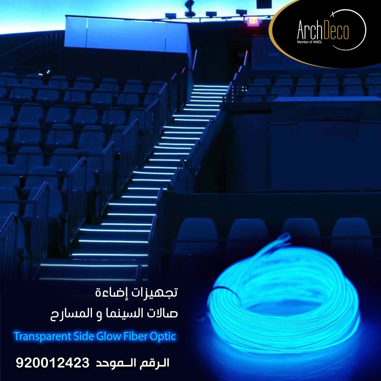تجهيزات المسارح و السينما In 2021 Fiber Optic Transparent Glow