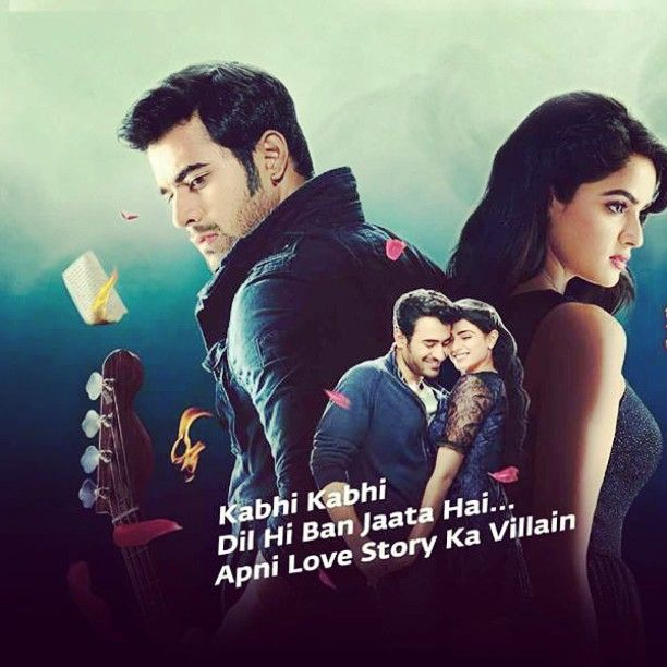 Badtameez Dil 17th November 2015 STAR PLUS Drama Full,Badtameez Dil