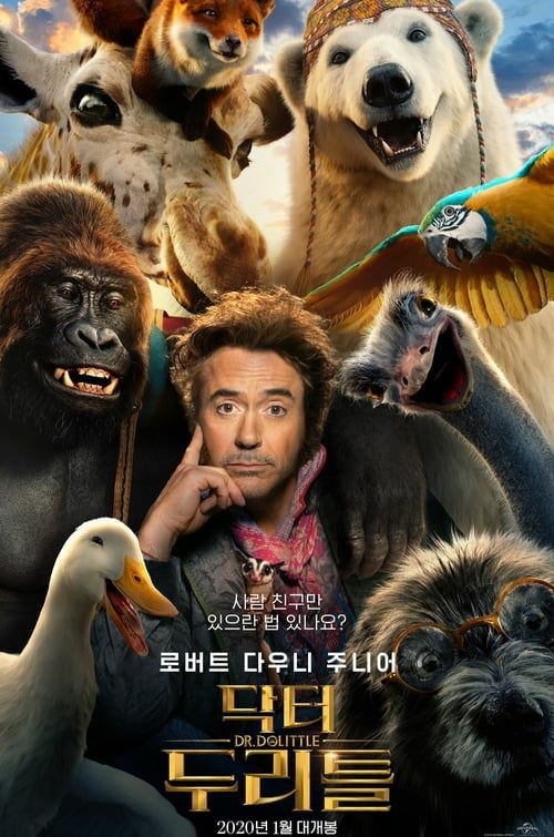 Free Download Dolittle 2020 Dvdrip F U L L M O V I E