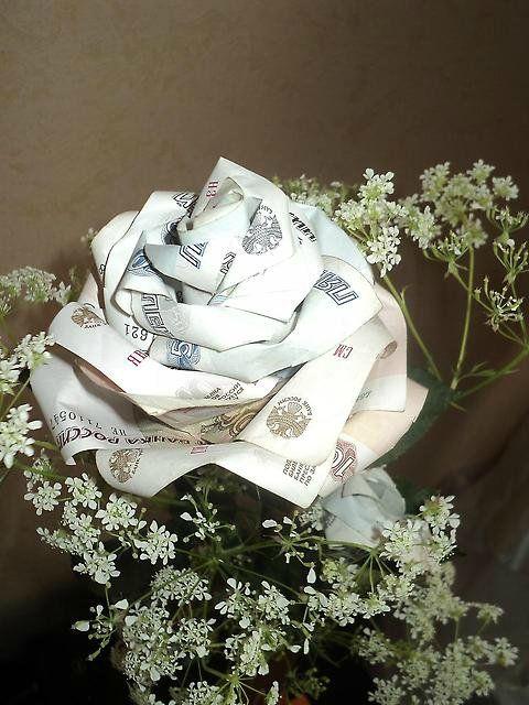 стихи к букету из денег днем нет ничего