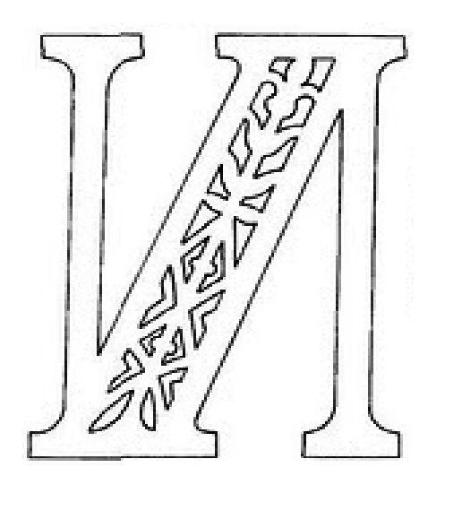 Трафарет Красивый Русский Алфавит