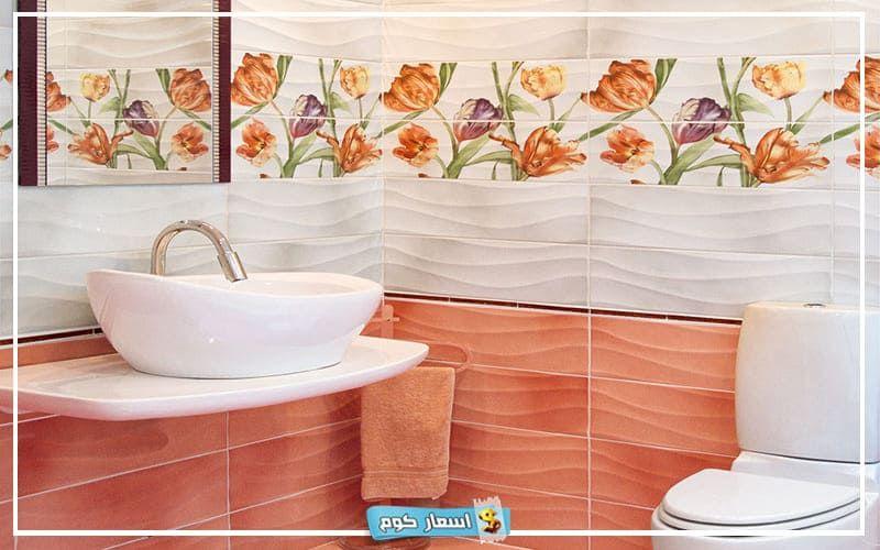 اسعار السيراميك سوف نستعرض معكم اسعار السيراميك اليوم في مصر 2019 فرز اول وفرز ثاني وفرز ثالث لجميع المارك Ceramic Tiles Bathroom Color Printed Shower Curtain