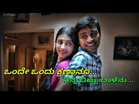 Kannada Heart Touching Love Feeling Dialogues For Whats Pp Status