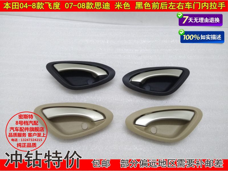 Interior Door Handle For Honda Fit 2004 2005 2006 2007 2008 Rh 72120 Saa 003za Lh 72116 Saa 003za Chrome Lever Snapchat Spectacles Round Sunglasses Spectacles