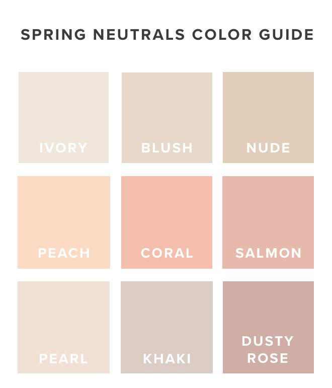 Pin on blushing neutral nude paint