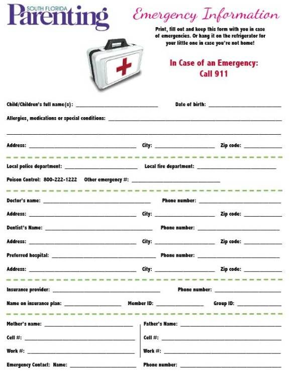 A printable emergency guide to leave with the babysitter.