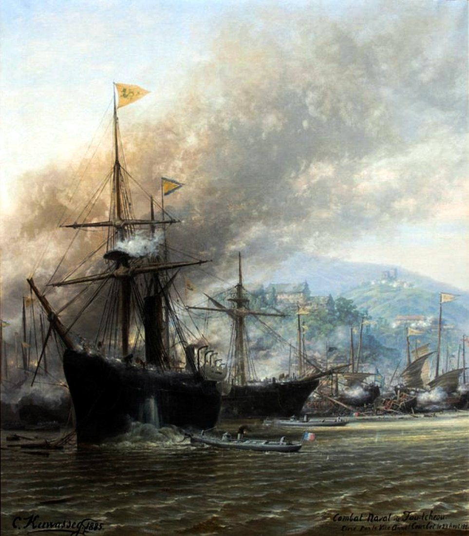 the chinese flagship yangwu and the corvette fuxing under attack  emperor