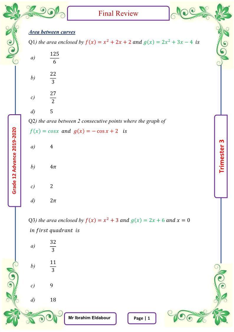 الرياضيات المتكاملة أوراق عمل بالإنجليزي للصف الثاني عشر Map Map Screenshot