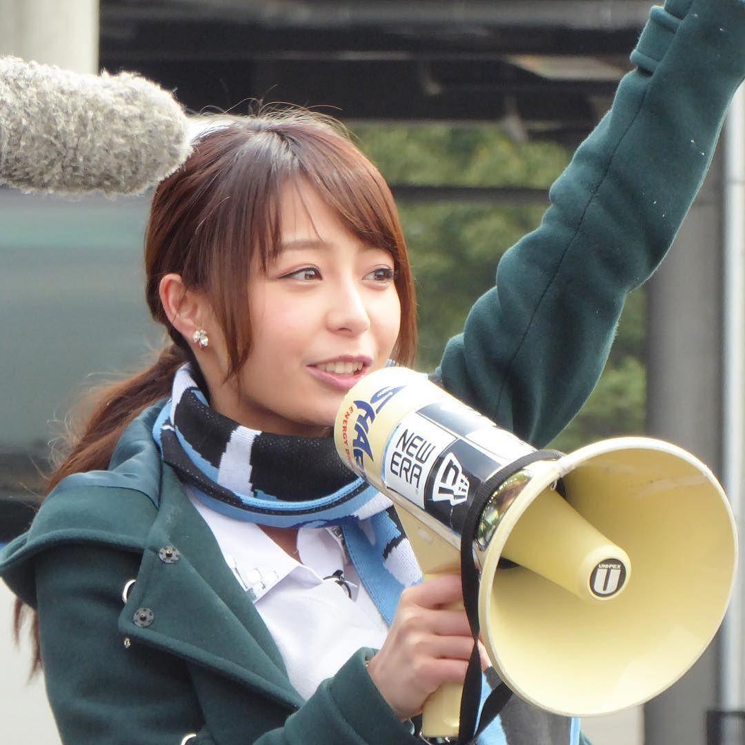 宇垣美里さんの画像その64
