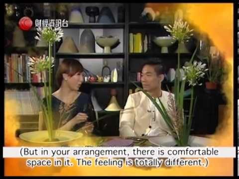 How to make an ikebana? How to appreciate an ikebana? (華道家元池坊) Ikebana d...