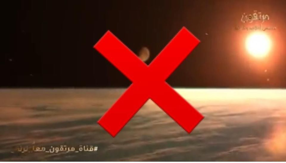 انتبه حديث مكذوب حديث الصيحة في اليوم الخامس عشر من رمضان إذا صادف يوم جمعة الكلام عن أحاديث الصيحة لا يص Underarmor Logo Under Armor Logos