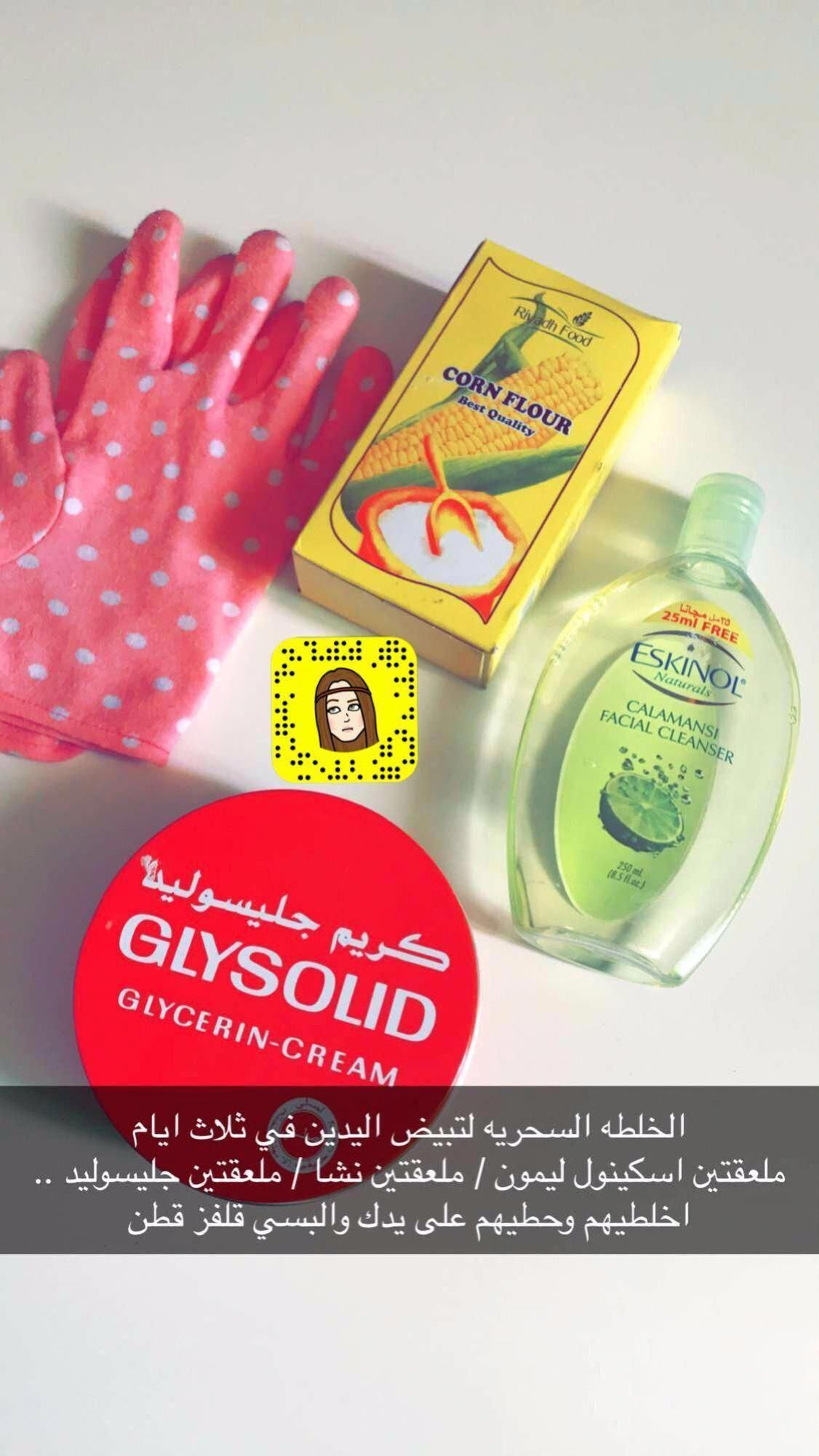 Skin care mask Body skin care Beauty skin care Skin care Beauty skin Beauty care  Excellent Beauty tips are available on our internet site Check it out and you wont be so...