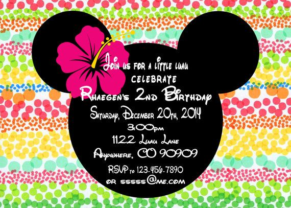 Printable PDF Minnie Mouse Luau by ASweetCelebration on Etsy