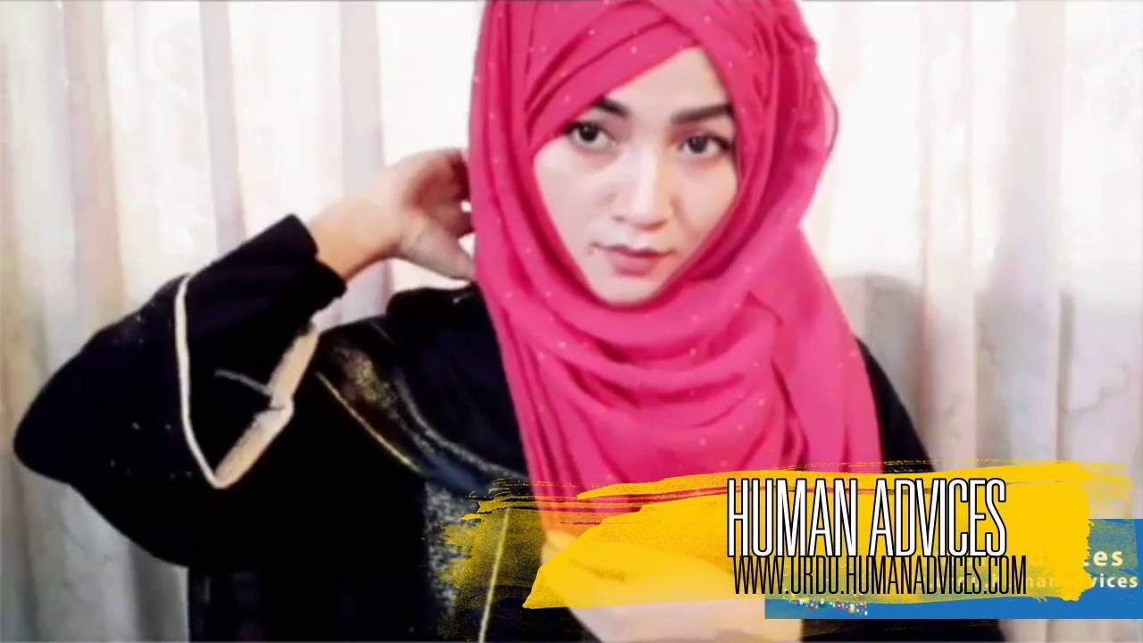 Eid Hijab Style Tutorial Part 1 ParizaaD By Human Advices Hijab