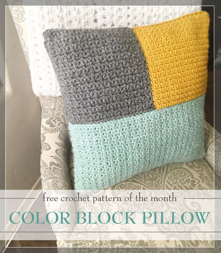 Free Crochet Pattern Of The Month Color Block Pillow Crochet Pillow Cover Crochet Pillow Patterns Free Crochet Pillow Pattern