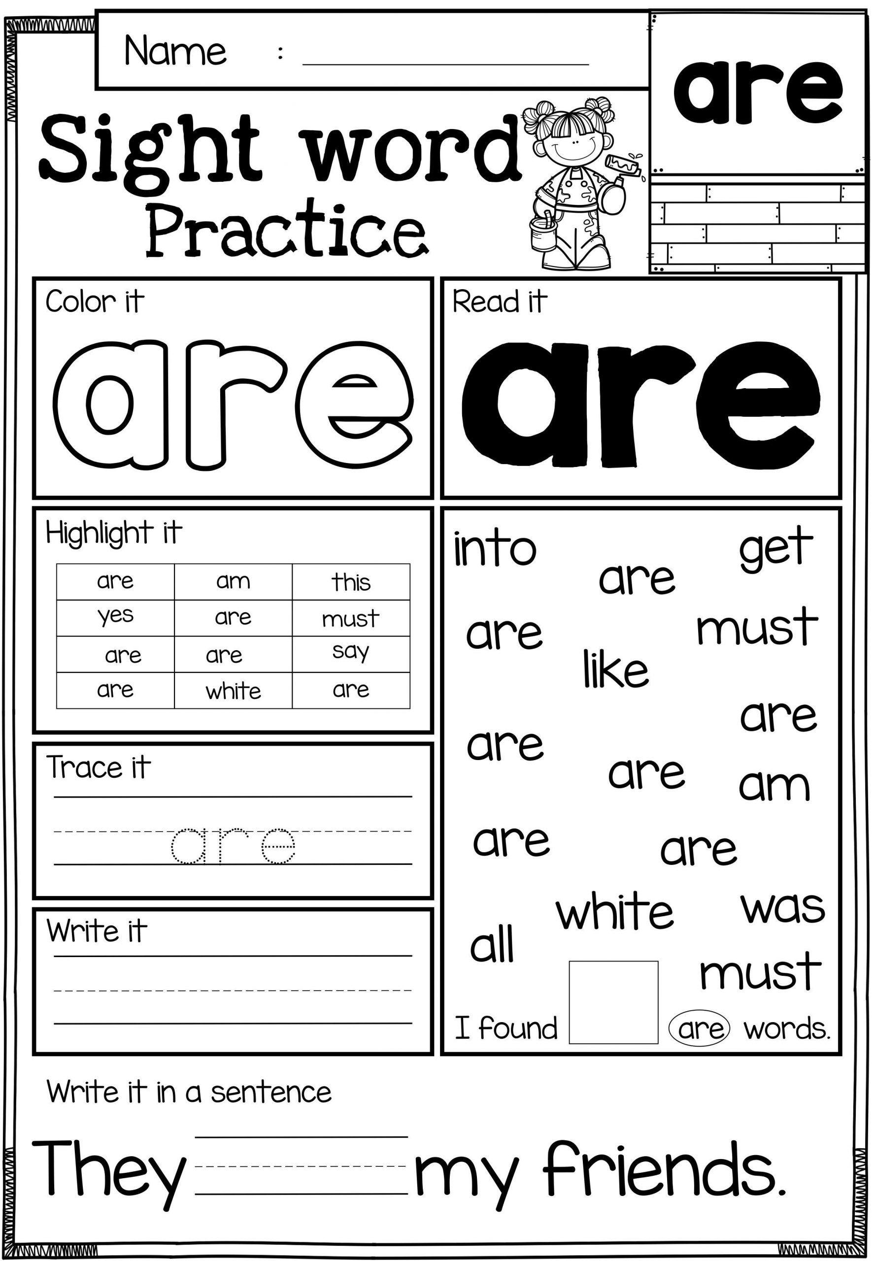 Site Words Kindergarten Worksheets In 2020 Kindergarten Worksheets Sight Words Sight Word Practice Sight Word Worksheets
