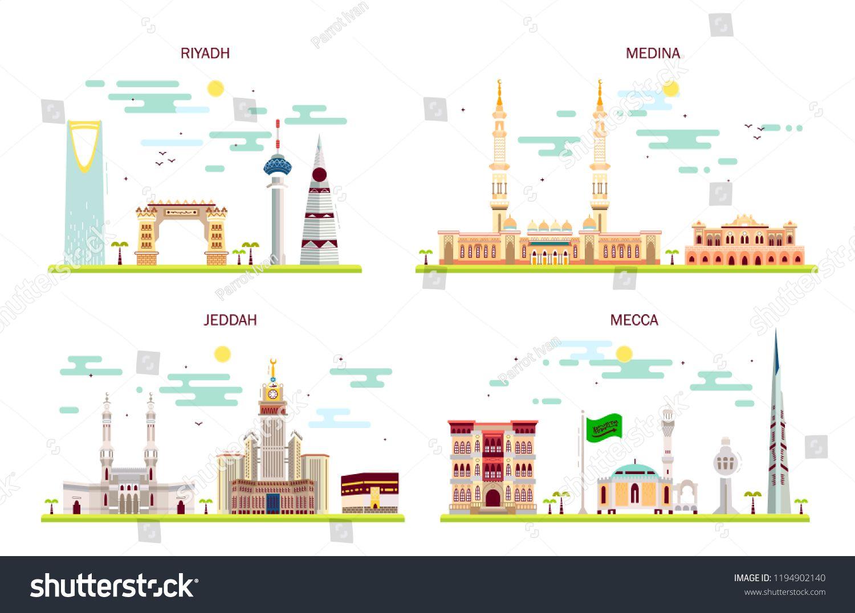 Detailed Architecture Of Riyadh Jeddah Medina Makkah Business Cities In Saudi Arabia Trendy Vector Illu Handdrawn Illustration Architecture Details Jeddah