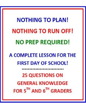 First Day of School 5th and 6th Grade (NO PREP) Fun Quiz