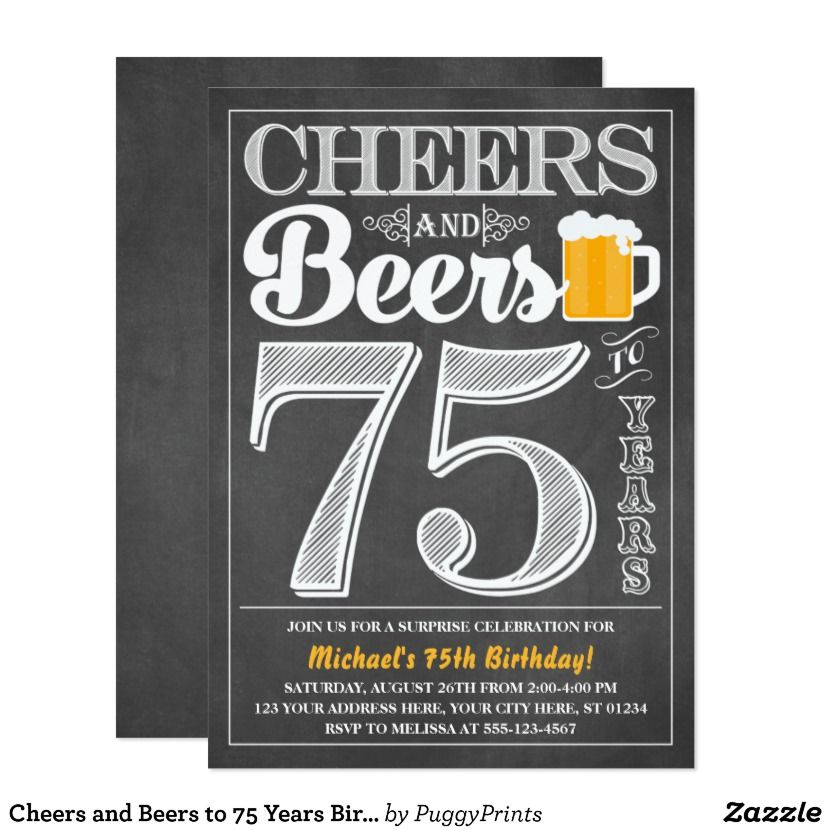 Cheers and Beers to 75 Years Birthday Invitation