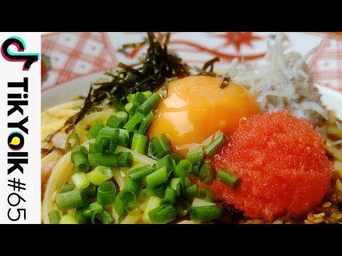 【飯テロ】洋麺屋五右衛門で博多の風を食らう【卵黄決壊】TikYolk #65 - YouTube