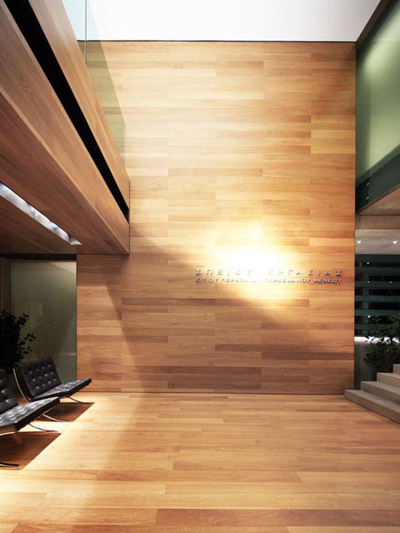 Office lobby interior meyer design inc - Office Lobby Design Co Op Bank In Kiti By Amsa