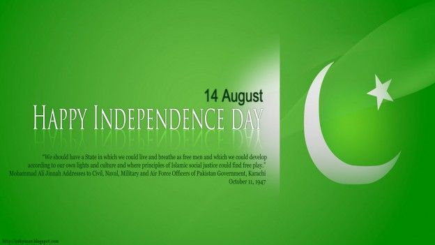 Pin On Fb Happy independence day wallpapers free