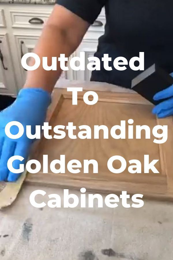 Update Your Golden Oak Cabinets! #honeyoakcabinets Transform the look of your kitchen with a simple cabinet update! I'm going to show you a super cool trick that I found to update your golden oak or honey oak cabinets without painting! I know you've all got 'em. These dated oak cabinets that were very p #ad #honeyoakcabinets