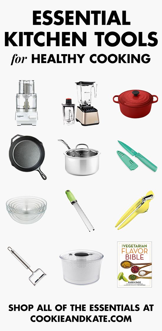10 Essential Kitchen Tools That Everyone Should Have Essential