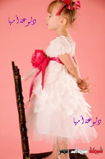 فساتين بنوتات 2020 فساتين للبنات موضة 2020 فساتين روعه للبنات Girls Dresses 2020 450bfed5834 Jpg Flower Girl Dresses Flower Girl Wedding Dresses