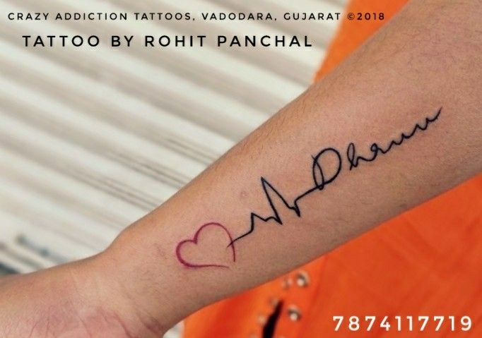 Name Of Dhruv With Heartbeat Tattoo By Rohit Panchal At Crazy