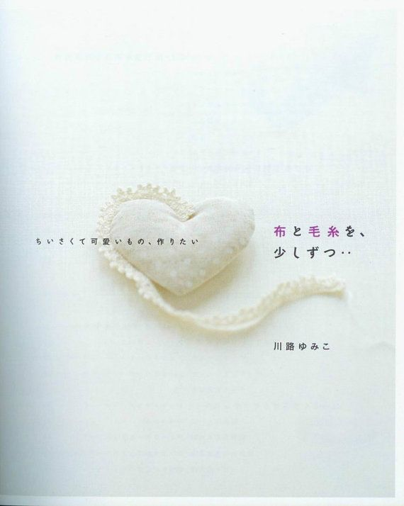 Happy housewife knit - Japanese eBook Pattern - Instant Download PDF ...