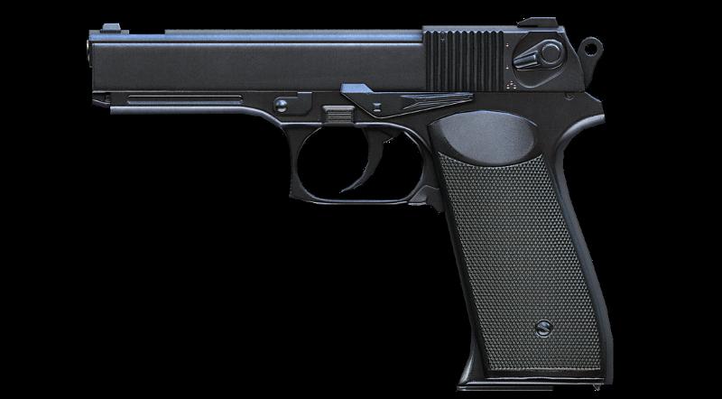 OTs-23 Drotik | Guns | Guns, Weapons, Hand guns