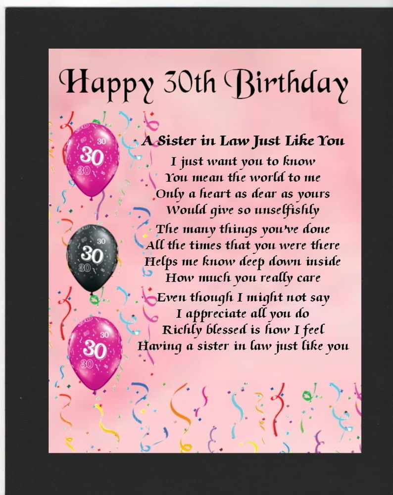 Personalised Mounted Poem Print 30th Birthday Sister In Law Poem Happy Birthday Wishes Cards Sister In Law Poems 21st Birthday Poems