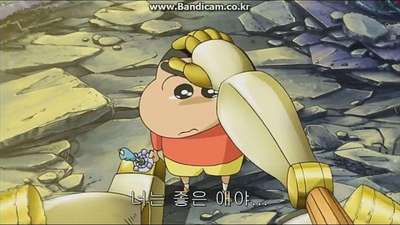 뇨우뇨우 네이버 블로그 애니메이션 일본 애니메이션 만화