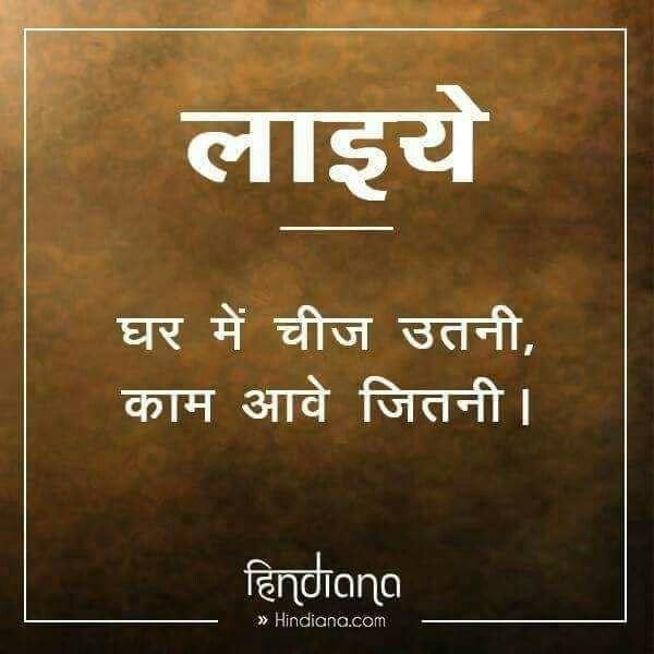 Pin By Ashwini Sanjay On Justaju
