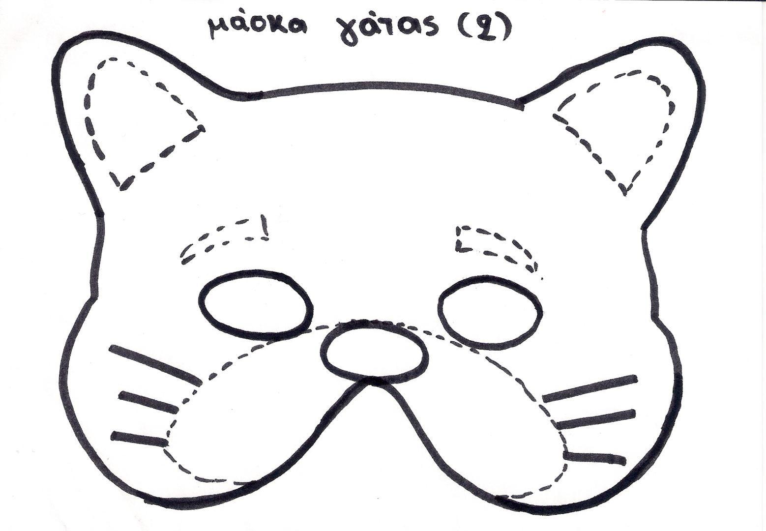 Máscara con moldes, mono, león, perro y gato | MASCARAS | Pinterest ...