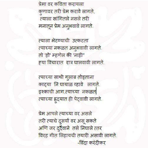 Famous Hindi Poems | Hindi Poems | Pinterest | Poem, Hindi