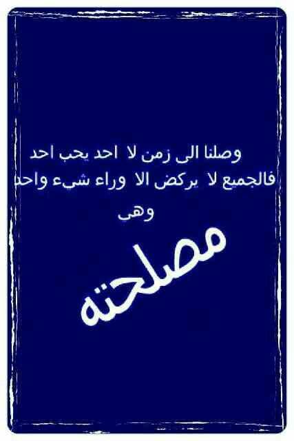 Pin By Alaa Alkhayyat On Quotes Arabic English Quotes Quotes Neon Signs