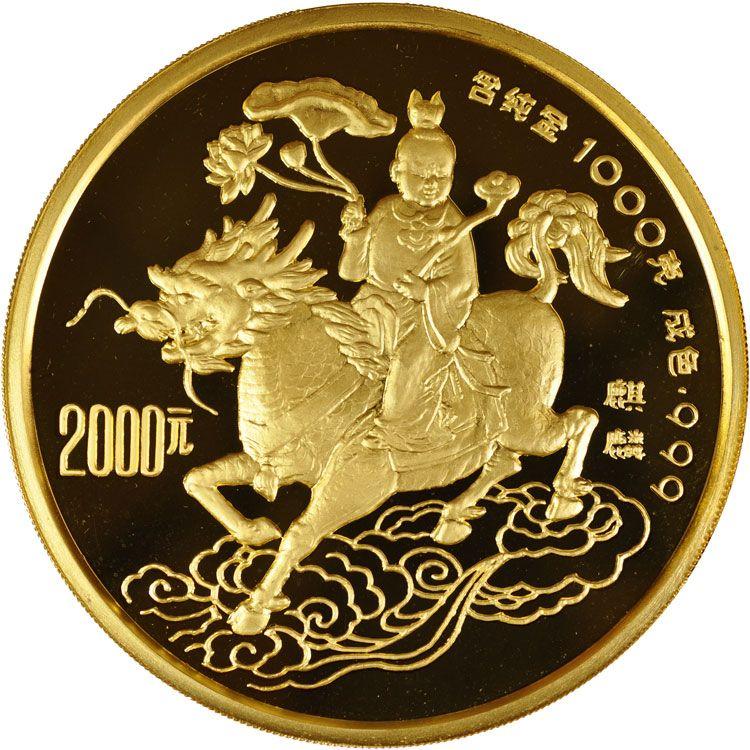 1994 Unicorn 1 Kilo Gold 2 000 Yuan Pf