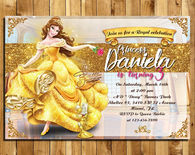 Beauty And The Beast Invitation Beauty And The Beast Birthday Prince Beauty And The Beast Party Beauty And The Beast Wedding Invitations Beauty And The Beast