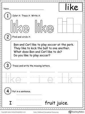 preschool and kindergarten worksheets learning sight words printable worksheets and sentences. Black Bedroom Furniture Sets. Home Design Ideas