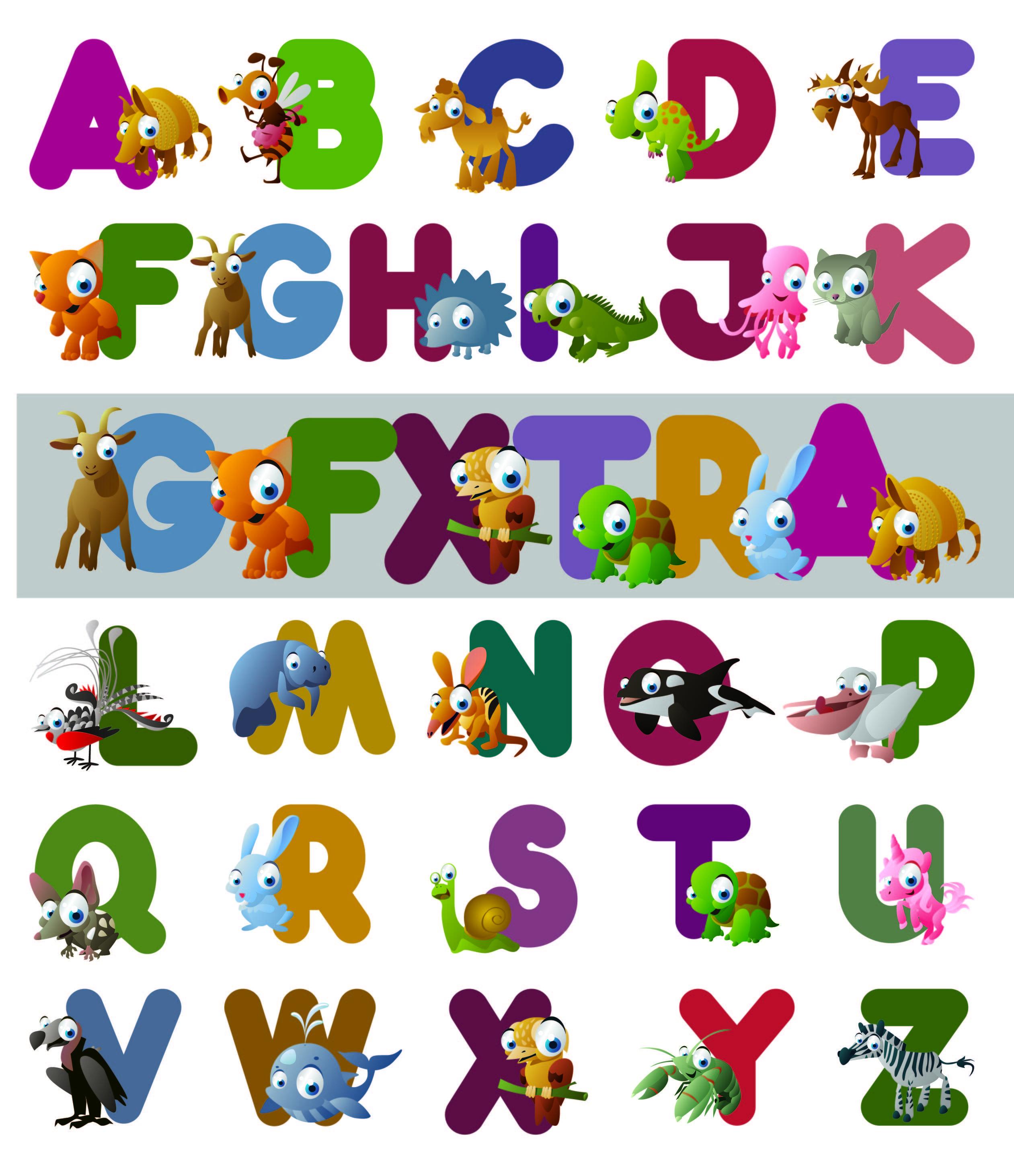 Смешной рисунок, картинки смешной алфавит