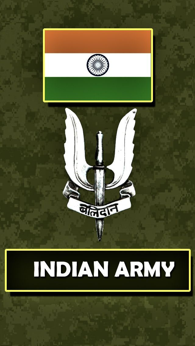 Pin On Army