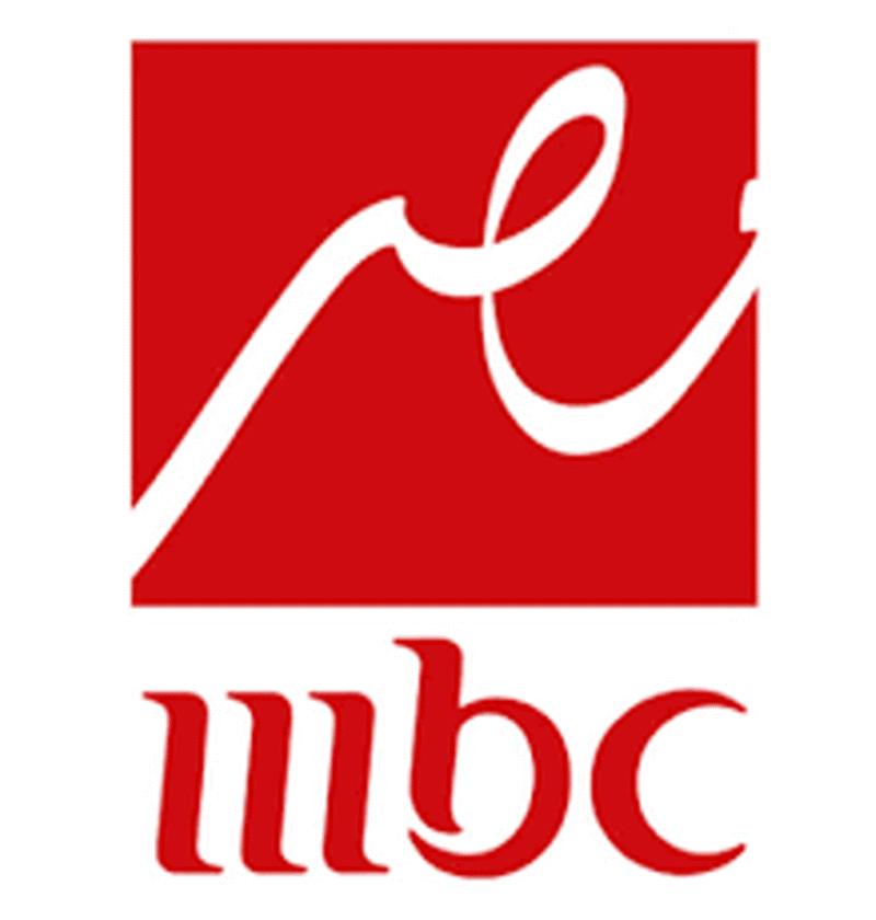 تردد Mbc مصر 1 تردد Mbc مصر1 تردد ام بي سي مصر Free Tv Channels Tv Online Free Tv Channels