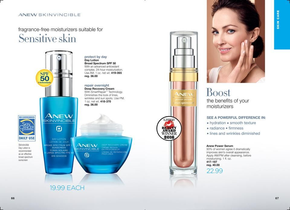 Avon Anew Sale Items Best Skincare Sales Deals 2017 Fragrance Free Moisturizer Avon Skin Care Skin Care Moisturizer