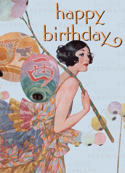 Happy Birthday Art Deco 1930 S Happy Birthday Vintage Happy