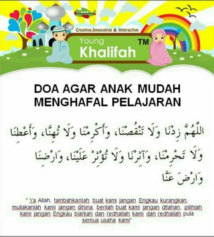 Doa Ank Mudah Menghafal Pelajaran Al Islam Pinterest