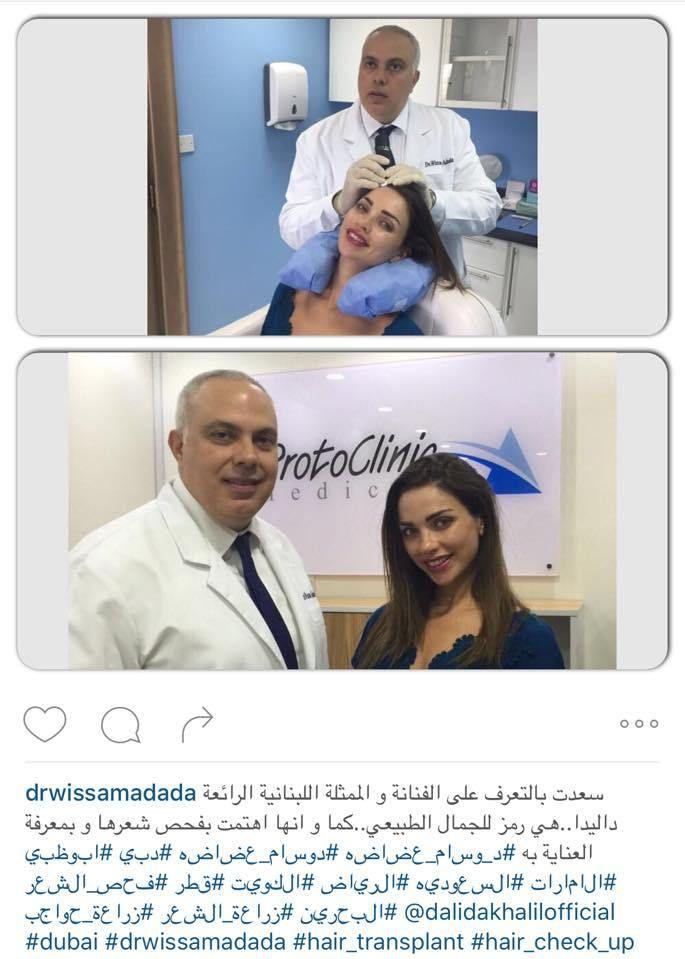 الدكتور وسام عضاضة مركز زراعة الشعر في دبي زراعة الحواجب العنوان و خريطة الوصول رقم الهاتف معلومات عن خدمات العيادة ساعات العم Hair Transplant Dubai Hair