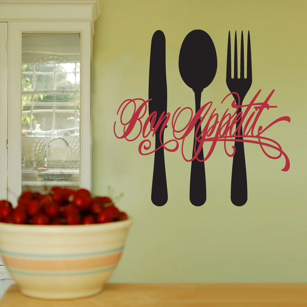 For My KitchenVinyl Wall Decal Sticker Art Bon Appetit - Wall stickers for dining roomdining room wall decals wall decal knife spoon fork wall decal