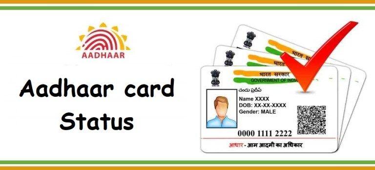 Check Aadhar Card Status Aadhar Card Cards Status